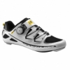 Chaussures Ksyrium Ultimate White/BK